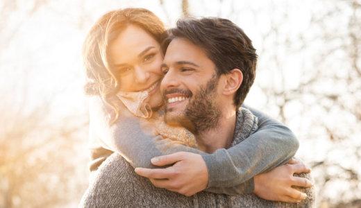 既婚男性が交際相手のことを「家族よりも大事にしたい」と思う瞬間12つ