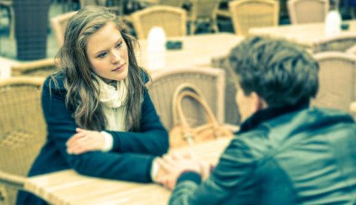 不倫中の女性が「妻の尻に敷かれている」と感じる男性の特徴12パターン