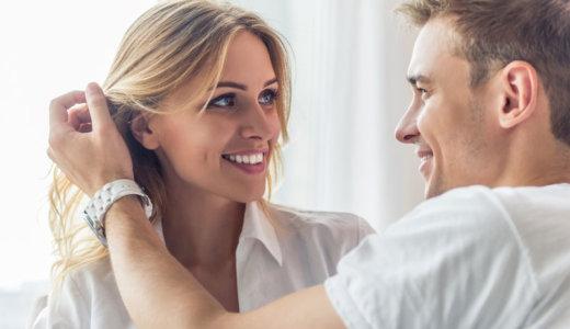 彼の妻に負けない!不倫相手に家事力をアピールして愛される12の方法