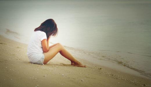 忘れられない不倫恋愛の対処法と次の恋への進み方