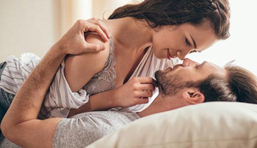 既婚男性が恋人に求める行動と言葉は?愛される彼女になるための15選