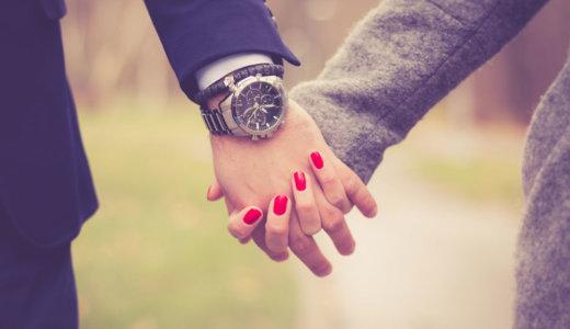 女性にモテる既婚男性は?!職場不倫を成功させる男の特徴と行動パターン