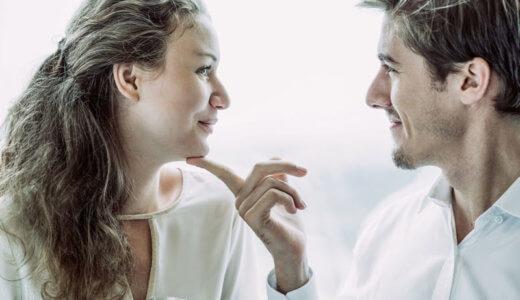 夫婦仲は悪いは本当彼と奥さんの愛情を確かめる方法
