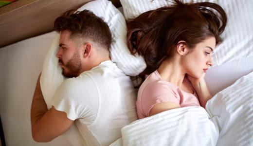 夫の理解がない。寂しい…不倫する?夫婦仲を改善する?
