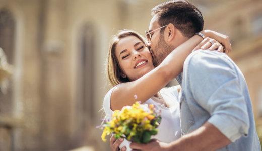 不倫相手と結婚するメリット8つ、デメリット8つ