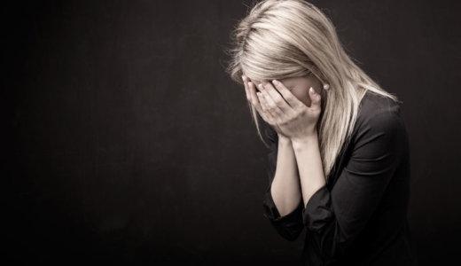彼女が怒る原因は?!不倫中の女性が泣くほど傷つく16つの出来事