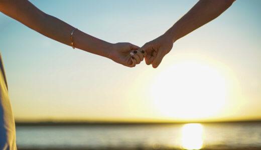 「初めての恋が不倫」で気を付けたい15つのこと